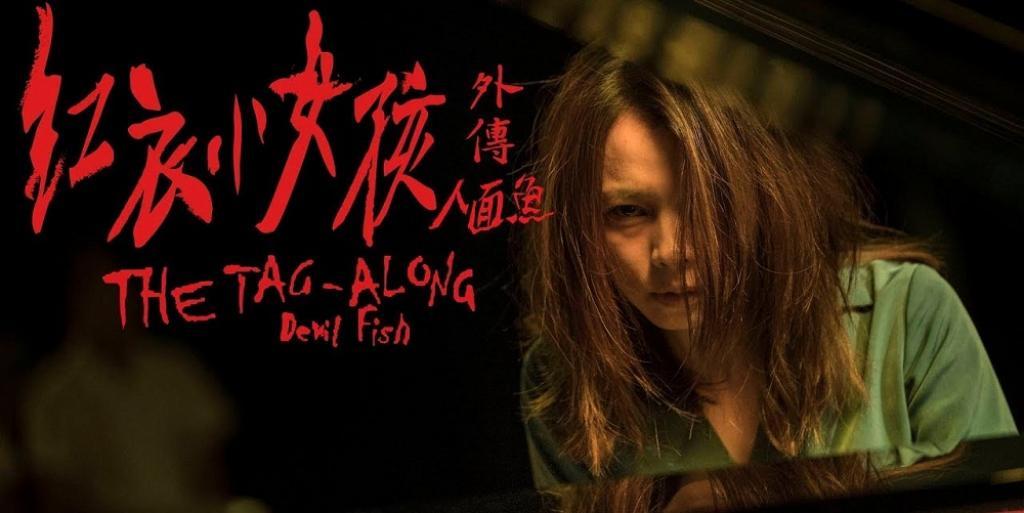 THE TAG-ALONG: DEVIL FISH